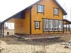 Просмотреть foto  Дом по Киевскому шоссе купить от собственника, Магистральный газ, ИЖС, ПМЖ, 35123640 в Москве