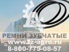 Скачать бесплатно foto  Поликлиновой ремень 35123895 в Москве