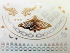 Увидеть изображение Женская одежда Временные Флэш татуировки Золото 35134336 в Москве