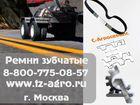 Уникальное фотографию  Купить приводной ремень 35148890 в Наро-Фоминске
