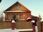 Фото в   Продается дом120 кв. м. в дер. Малая Ельня в Кстово 4000000