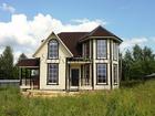 Изображение в Загородная недвижимость Загородные дома Продается новый дом с газом, в живописном в Москве 1890000