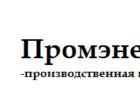Фото в   Изготовление деталей на собственном металлообрабатывающем в Екатеринбурге 0