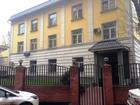 Фотография в Недвижимость Коммерческая недвижимость Собственник сдает в аренду офисный блок 231 в Москве 231000