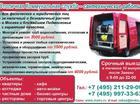 Изображение в Сантехника (оборудование) Сантехника (услуги) Монтаж и ремонт отопления, водоснабжения, в Москве 1500