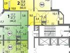 Фотография в Красота и здоровье Салоны красоты Продам хорошую 2-х комнатную квартиру. Раздельный в Москве 7000000