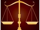 Фото в Услуги компаний и частных лиц Юридические услуги Основные направления деятельности адвоката в Москве 1000