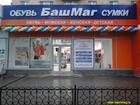 Фото в   Магазин, павильон, торговую площадь, возьмет в Москве 0