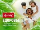 Изображение в Недвижимость Аренда жилья «Артлайф» – это образец качественного, высокотехнологичного в Москве 1000