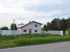 Фото в   Продается дом площадью 600 кв. м. на участке в Новосибирске 9000000