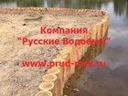 Увидеть foto  укрепление береговой зоны 35423983 в Москве