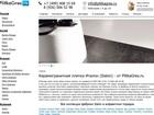Уникальное фото  Керамическая плитка, керамогранит, мозаика, ступени 35428195 в Москве