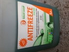 Просмотреть фотографию Антифризы и тосолы Продам Антифриз Энергия 35479434 в Балашихе