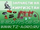 Свежее изображение  Аппарат вязальный киргизстан 35690155 в Новокузнецке