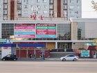 Увидеть foto  Сдается торговая площадь 35793369 в Балаково
