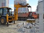 Смотреть foto  Сваескусыватель Pilemaster TII для свай 300-400 мм 35799460 в Искитиме