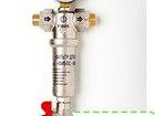 Уникальное фотографию  Фибос-мини - фильтр для воды без сменных картриджей 35823500 в Москве