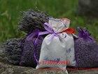 Фотография в   С давних пор известно, что аромат лаванды в Новосибирске 2000