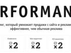 Изображение в Услуги компаний и частных лиц Рекламные и PR-услуги Покупатели не идут на ваш сайт, несмотря в Москве 0