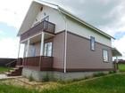 Фотография в Загородная недвижимость Загородные дома Продается дом с подключенным магистральным в Москве 3700000