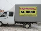 Изображение в   Грузовые перевозки. Огромный выбор грузовых в Оренбурге 350