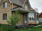 Скачать бесплатно foto Продажа домов Красивый дом в деревне Большое Петровское 36107743 в Чехове