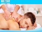 Увидеть изображение  Профессиональный массаж 36289440 в Архангельске