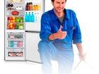 Свежее фото  ремонт холодильников Пермь 36295436 в Москве