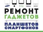 Смотреть фотографию  Ремонт гаджетов 36337460 в Москве