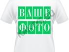 Фотография в   Предлагаем футболки, толстовки, свитшоты в Москве 0