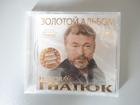 Просмотреть фотографию Музыка, пение CD Николай Гнатюк 36473131 в Москве