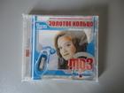 Уникальное foto Музыка, пение CD MP3 2 36473395 в Москве