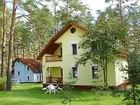 Увидеть изображение  Участки Земельные в лучших местах Омской области 36566580 в Омске
