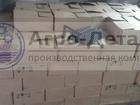 Изображение в   Мы занимаемся изготовлением подвижных чугунных в Барнауле 4000