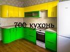 Уникальное foto Кухонная мебель Кухонный гарнитур на заказ арт, 11 36593825 в Домодедово