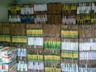 Скачать бесплатно фотографию  Продам б/у коробки из под бананов, Стрейч плёнку, 36600233 в Москве