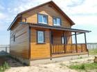 Скачать foto Загородные дома продажа домов по киевскому шоссе от собственников 36687066 в Москве