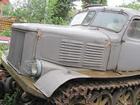 Свежее фото  Продается гусеничный тягач АТЛ, 36759526 в Ярославле