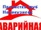 Изображение в   Для частных лиц и организаций выполняем чистку в Москве 0