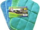 Скачать изображение Разное Салфетки, губки, полотенца из микрофибры для кухни 36800210 в Москве