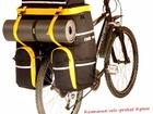 Увидеть фото  Прокат (аренда) велосипедов Крым 36819290 в Симферополь