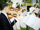 Скачать бесплатно фотографию Организация праздников Струнный квартет Модерн Музыкальное оформление праздника 36899552 в Москве