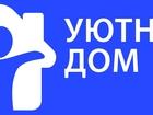 """Фото в   """"Уютный дом"""" – недорогие и уютные общежития в Москве 170"""