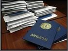 Уникальное foto  Заказать диплом в Сургуте 36986632 в Сургуте