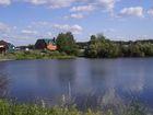 Фото в   Участок 50 соток ИЖС на берегу пруда в Домодедовском в Домодедово 0