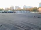 Уникальное foto Земельные участки Асфальтированная площадка в аренду в г, Люберцы 37007676 в Люберцы