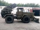 Новое изображение  Полковая землеройная машина ПЗМ-2 с хранения 37089550 в Новосибирске