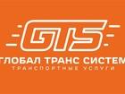 Скачать изображение Транспорт, грузоперевозки Транспортная компания, грузовые перевозки, автомобильные перевозки, логистичесая компания, экспедиторская компания 37147608 в Москве