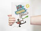 Скачать бесплатно фотографию Массаж Цель - книга, которая меняет жизни, 37168446 в Москве