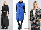 Скачать бесплатно фотографию  Итальянская одежда оптом, прямые поставки, Звоните 37180843 в Москве